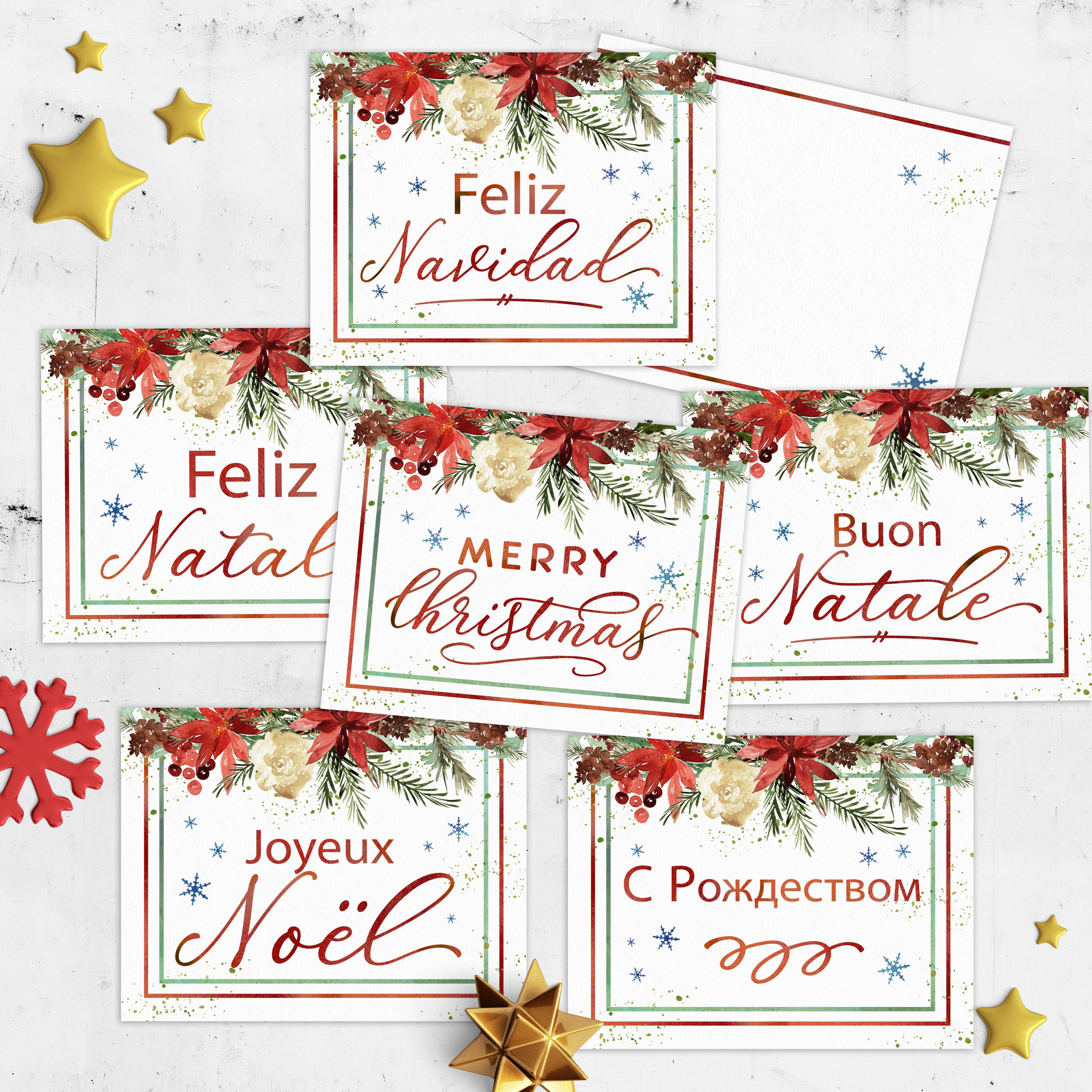 Free-Christmas-Cards-in-English-Russian-French-Italian-